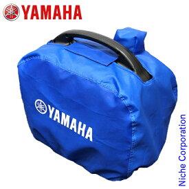 ヤマハ ボディーカバー ブルー (EF1600iS/EF16HiS用) QT4-YSK-200-003