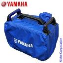 ヤマハ ボディーカバー ブルー (EF1800iS用) QT4-YSK-200-004