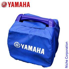 ヤマハ ボディーカバー (EF900iSGB、EF900iSGB2用) QT4-YSK-200-002