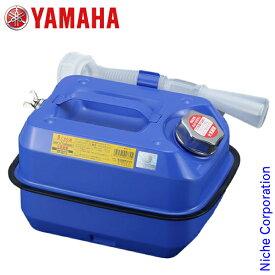 ヤマハ ガソリン携行缶 5L Q8T-OKD-001-002