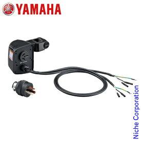 ヤマハ 並列コード 差込みプラグ付 本体取付タイプ EF1800iS用 7PC-F819W-J0
