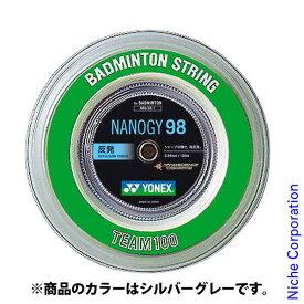 Yonex(ヨネックス) バドミントン用ガット ナノジー98 100mロール NBG98124