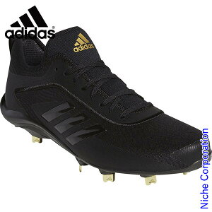adidas(アディダス) アディゼロ スタビル 5ツール adizero Stabile 5-tool EE9215 スポーツ 野球 ソフトボール スパイク 金具埋め込み