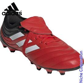 【1,000円OFFクーポン配信中】adidas(アディダス) コパ 20.2 HG/AG FV3070 スポーツ サッカー スパイク 固定