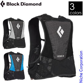 ブラックダイヤモンド ディスタンス4ハイドレーションベスト BD56624 ランニングベスト トレラン