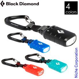 ブラックダイヤモンド イオンキーチェーンライト BD81018