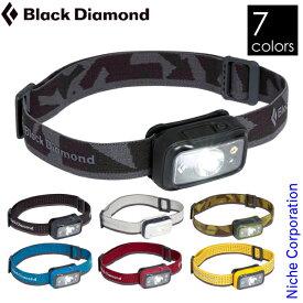 ブラックダイヤモンド コズモ250 BD81050 ヘッドライト ヘッドランプ LED