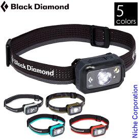 ブラックダイヤモンド リボルト350 BD81102 ヘッドライト ヘッドランプ