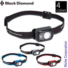 ブラックダイヤモンド スプリント225 BD81104 ヘッドライト ヘッドランプ