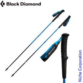 ブラックダイヤモンド ディスタンスカーボン BD82384 トレッキングポール