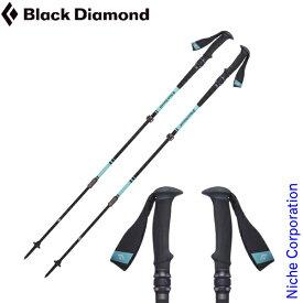 ブラックダイヤモンド トレイル プロ ショック レディース BD82374 トレッキング ポール ストック