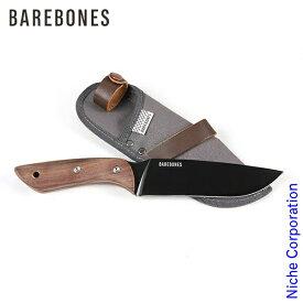 ベアボーンズ No.6 フィールドナイフ2.0 20233009000000