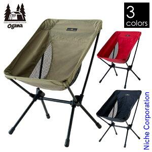 オガワキャンパル(ogawa) ツーアングルチェア S 1912 椅子 キャンプ用品