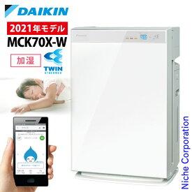 【1,000円クーポン配信中】ダイキン 加湿ストリーマ空気清浄機 ホワイト MCK70X-W