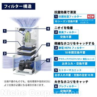 ダイキン加湿ストリーマ空気清浄機ホワイトMCK40X-WHEPAフィルター花粉対策製品認証加湿空気清浄機19畳加湿器花粉ニオイ脱臭ペットPM2.5
