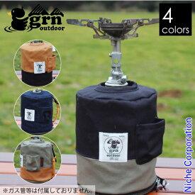 grn outdoor HIASOBICAMPER O.D カン COVER 500 GO0412Q500 OD缶カバー 難燃