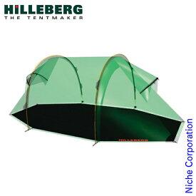ヒルバーグ ナマッジ3専用 フットプリント 12770039000003 キャンプ グランドシート テント