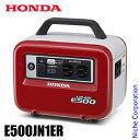 ホンダ 蓄電機 LiB-AID E500 パワーレッド E500JN1ER ポータブル電源 持ち運び 防災 蓄電池 蓄電器 インバーター