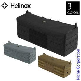 ヘリノックス テーブルサイドストレージ L Helinox キャンプ 収納 ケース アウトドア おうちキャンプ ベランダキャンプ べランピング
