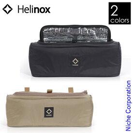 ヘリノックス タクティカル サイドストレージ Sサイズ用 インナーシェル Helinox キャンプ アクセサリー アウトドア