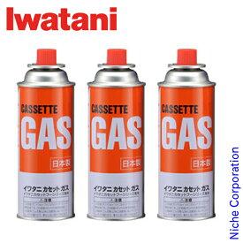 イワタニ カセットガス 3本パック オレンジ CB-250OR
