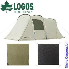 ロゴス グランベーシック トンネルドーム XL-AG マットシートセット LGS0-R11AI029 キャンプ用品 2ルーム 3点セット テント