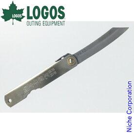 ロゴス LOGOSx肥後守 ナイフ VG10 83005002 アウトドアナイフ 日本製 キャンプ用品 お1人様1点限り