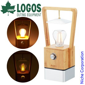 ロゴス Bamboo ゆらめき かぐやランタン 74175017 モバイルバッテリー ランプ キャンプ用品