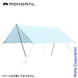 モノラル スカイフィルム150SIL MT-0039 限定生産品 タープ キャンプ用品