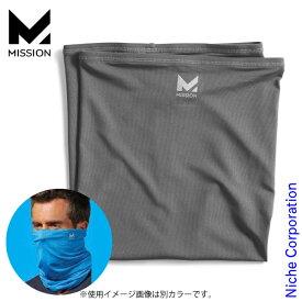 MISSION(ミッション) クールネックゲイター チャコール 109457 ジョギングマスク マスク代用