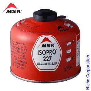 MSR ( エムエスアール ) イソプロ 227 36928 アウトドア ガス OD缶