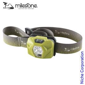 マイルストーン ハイブリッドモデル クール MS-H1 アウトドア ヘッドライト