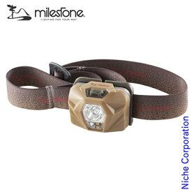 マイルストーン ハイブリッドモデル ウォーム MS-H2 アウトドア ヘッドライト