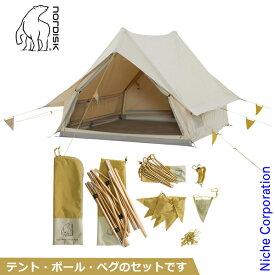 ノルディスク ユドゥンミニ テント&カラーポール・ペグセット(イエロー) 2人用 アウトドア キャンプ