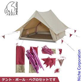 ノルディスク ユドゥンミニ テント&カラーポール・ペグセット(チェリーピンク) 2人用 アウトドア キャンプ