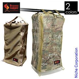 オレゴニアンキャンパー キャンプシェルフ OCA-2031 折り畳み ラック キャンプ用品