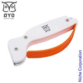 OYO シャープナー OY101 砥ぎ器 砥ぎ石 砥石 斧 包丁 ナイフ