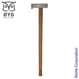 OYO オーディン OY006 斧 大型 薪割り アウトドア 薪づくり