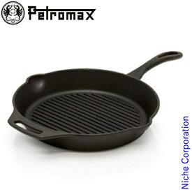 ペトロマックス グリルファイヤースキレット 1ハンドル fp35t 13192