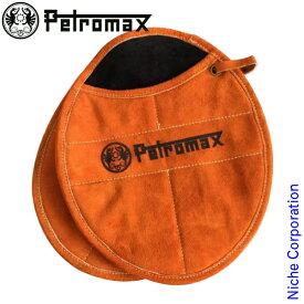 ペトロマックス アラミドミトン 2枚組 13332