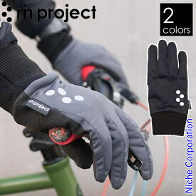 リンプロジェクト ウィンドシェルターグローブ 8030