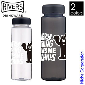 RIVERS リユースボトル S500 それがいいベア SOB500 アウトドア 水筒 保存容器