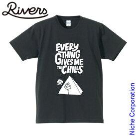 RIVERS それがいいTシャツ テント T-SOTE アウトドア バッグ