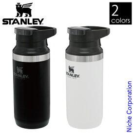 スタンレー 真空スイッチバックII 0.35L STANLEY アウトドア ボトル キャンプ
