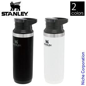 スタンレー 真空スイッチバックII 0.47L STANLEY アウトドア ボトル キャンプ