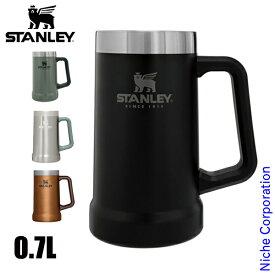 スタンレー 真空ジョッキ 0.7L 02874 キャンプ用品 ボトル 保冷 保温 ビール