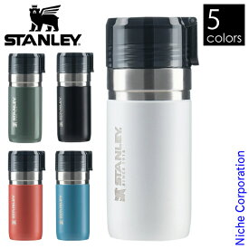 スタンレー ゴーシリーズ 真空ボトル 0.47L STANLEY アウトドア ボトル キャンプ