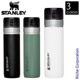 スタンレー ゴーシリーズ 真空ボトル 0.7L STANLEY アウトドア ボトル キャンプ