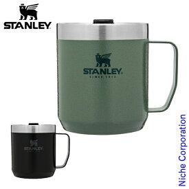 スタンレー クラシック真空マグ 0.35L STANLEY アウトドア マグカップ キャンプ