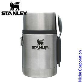 スタンレー 真空フードジャー 0.53L STANLEY アウトドア ボトル キャンプ